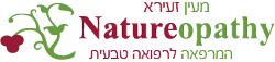 Natureopathy Logo